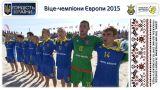 Сборная Украины впервые в истории получает серебро Евролиги по пляжному футболу!