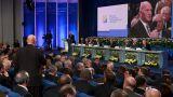 Съезд Федерации работодателей Украины