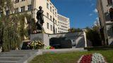 В Киеве открыли памятник Юлиушу Словацкому